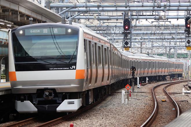 【JR東】E233系トタT10編成 東京総合車両センター出場
