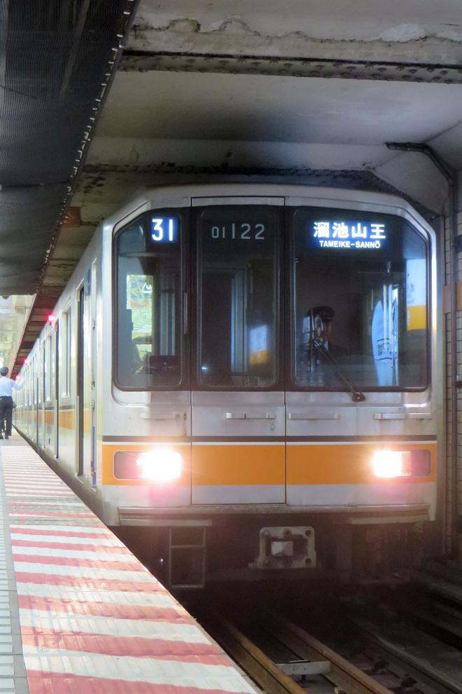 【メトロ】銀座線 渋谷駅線路切替工事に伴う部分運休