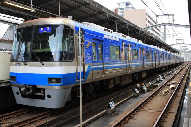 【福市交】『Perfume × 福岡市地下鉄スペシャルトレイン』運行