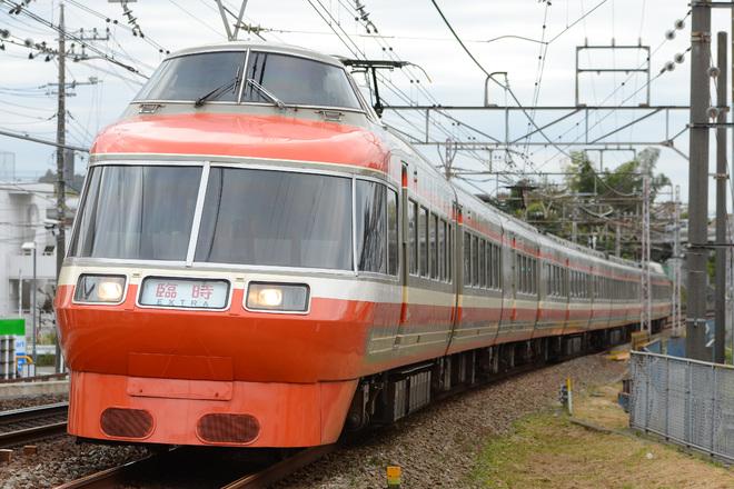 【小田急】7000形7003F(LSE) 特別団体専用列車運転