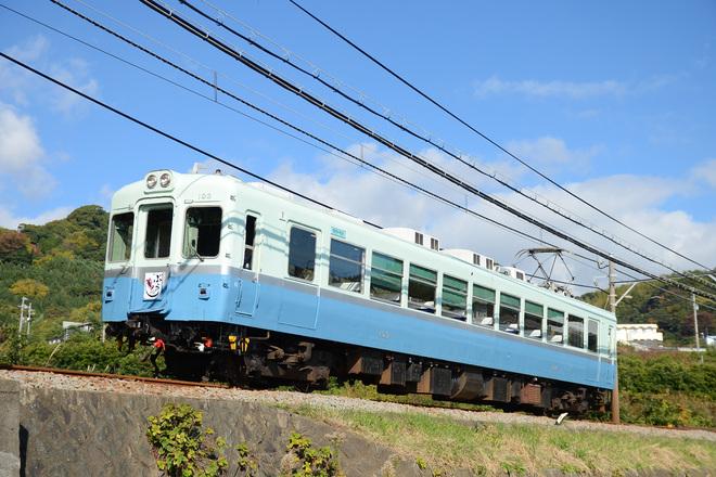 【伊豆急】100系 レトロ電車ぶらり旅