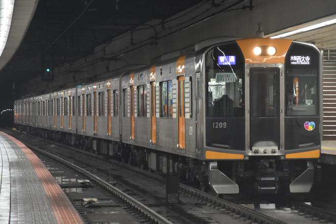 【阪神】神戸ルミナリエ副票掲出