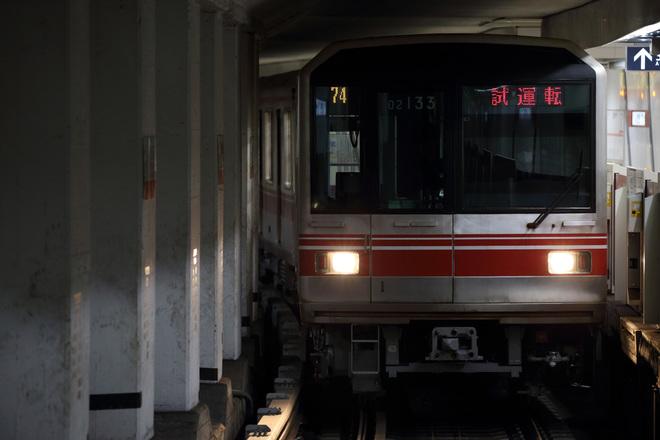 【メトロ】02系02-133F 中野工場出場試運転