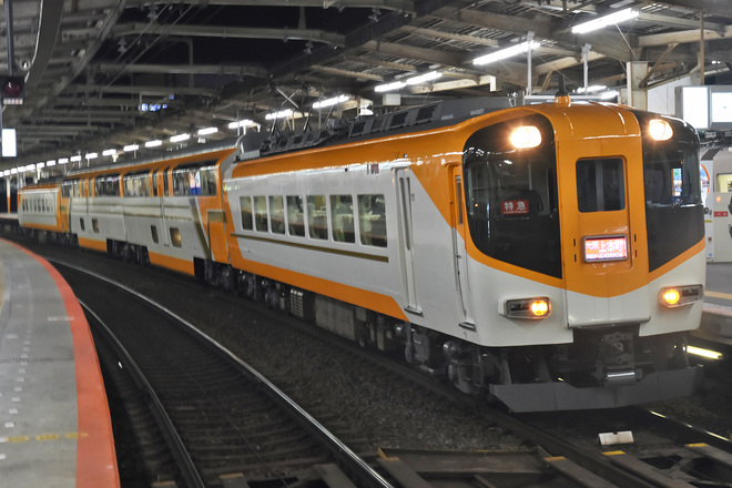 【近鉄】30000系 V11 新塗装になって営業運転開始