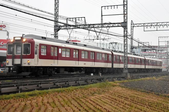 【近鉄】2000系XT01編成 試運転