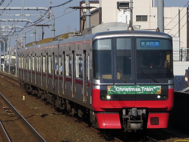 【名鉄】3300系「クリスマストレイン2016」運転中