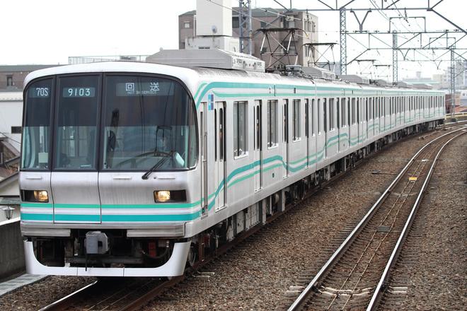 【メトロ】9000系9103F 綾瀬工場へ入場