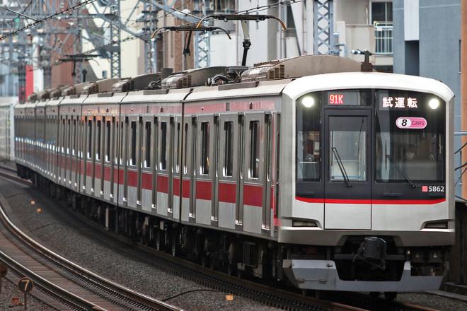 【東急】5050系5162F試運転