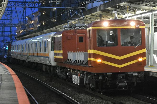 【近鉄】7020系 HL24 入場回送