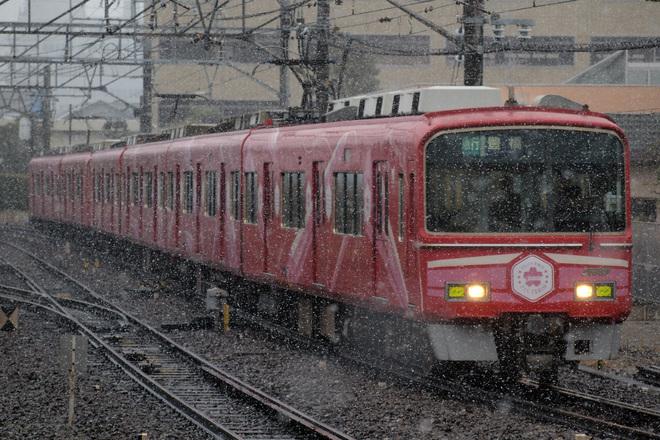 【名鉄】がんばれ受験生さくらTRAIN運行