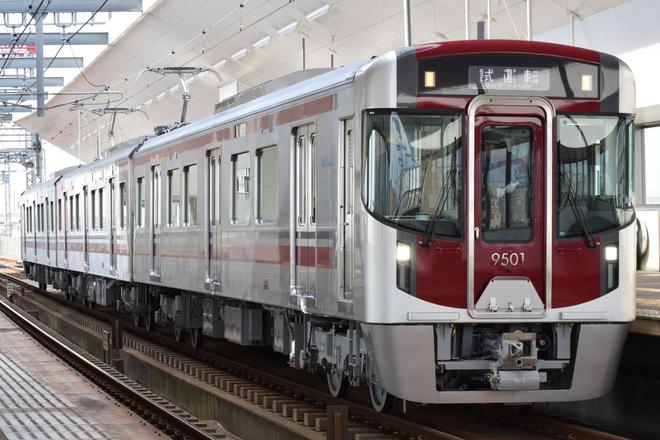 【西鉄】9000形本線試運転開始