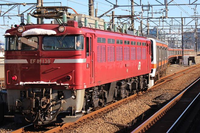 【JR東】209系500番台M72編成 秋田総合車両センターへ配給輸送