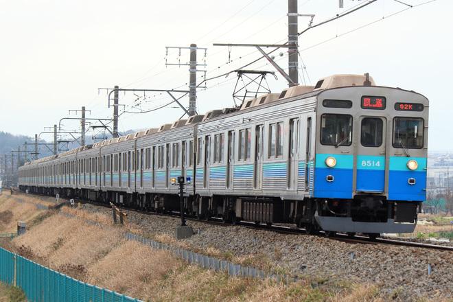 【東急】8500系8614F 長津田車両工場入場