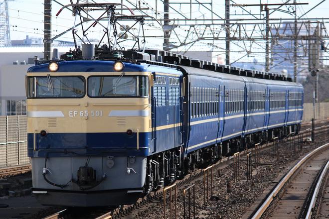 【JR東】12系5両 幕張車両センターへ回送 (23日)