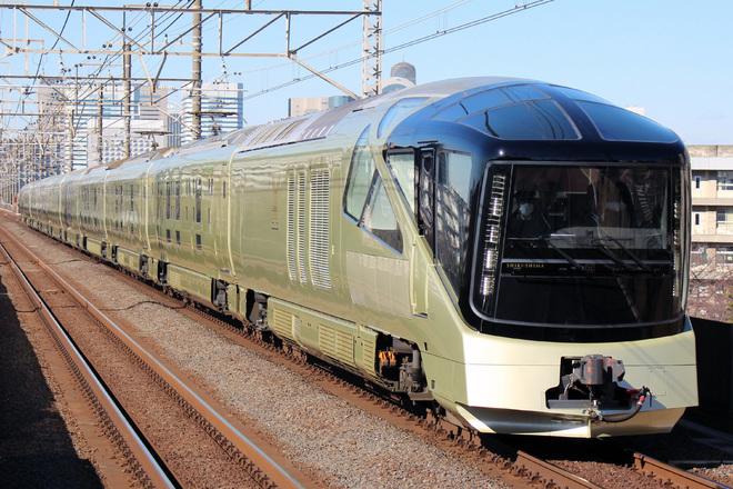 【JR東】E001系「四季島」幕張車両センターへ回送