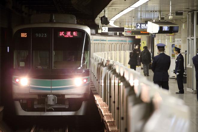 【メトロ】9000系9123F 綾瀬工場出場