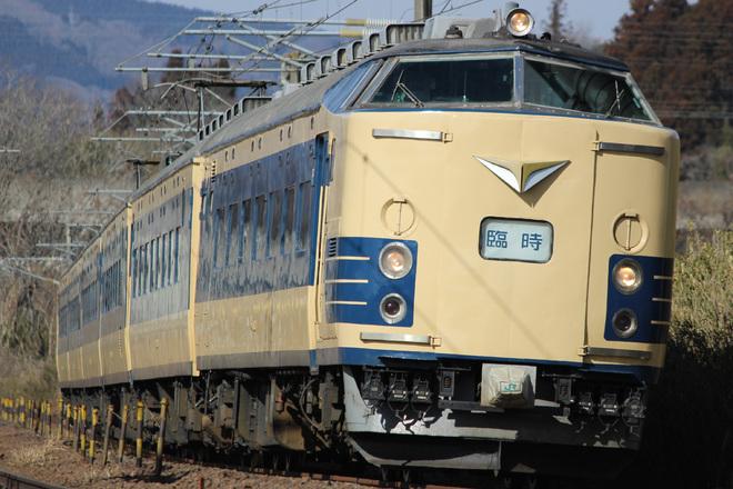 【JR東】583系天理臨運転復路