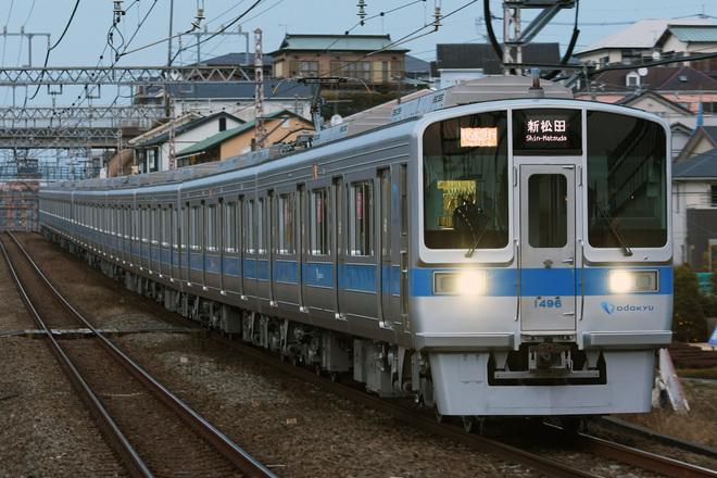 【小田急】1000形1096F 営業運転開始
