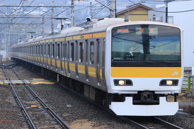【JR東】E231系ミツA540編成 長野総合車両センターへ回送