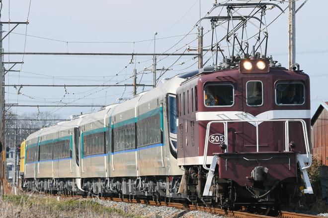 【東武】500系504+505F甲種輸送(秩父線内)