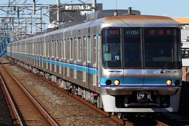 【メトロ】07系07-106F 出場試運転