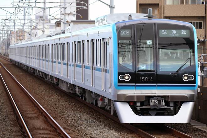 【メトロ】15000系15114F試運転