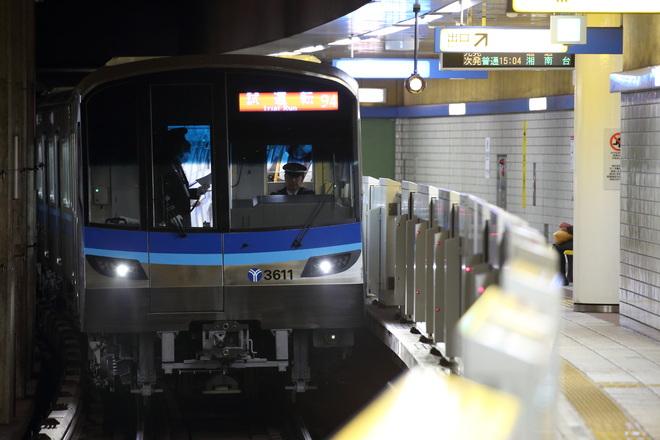 【横交】3000V形3611F 日中試運転開始