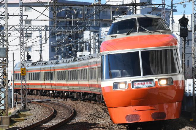 【小田急】7003F(LSE)特別団体専用列車運転
