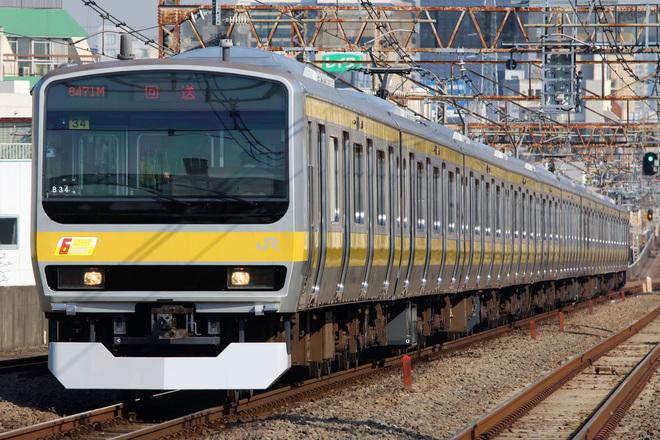 【JR東】E231系ミツB34編成 東京総合車両センター出場