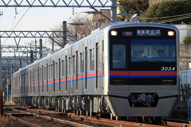 【京成】3000形3034編成 営業運転開始