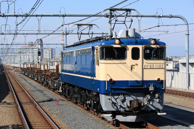 【JR東】EF65-1102牽引 八王子工臨返空