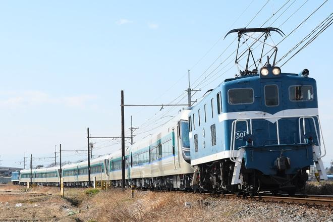 【東武】500系 506F+507F+508F 甲種輸送(秩父線内)