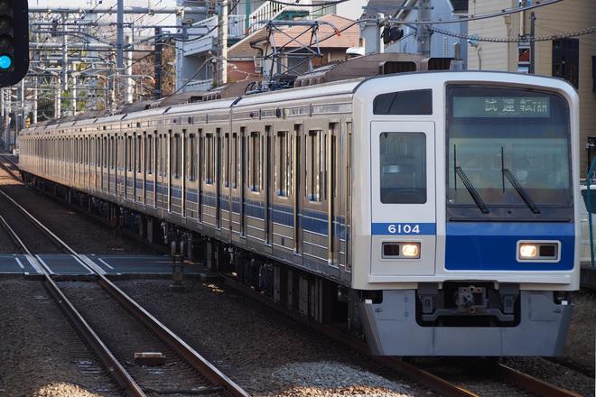 【西武】6000系6104F 出場試運転