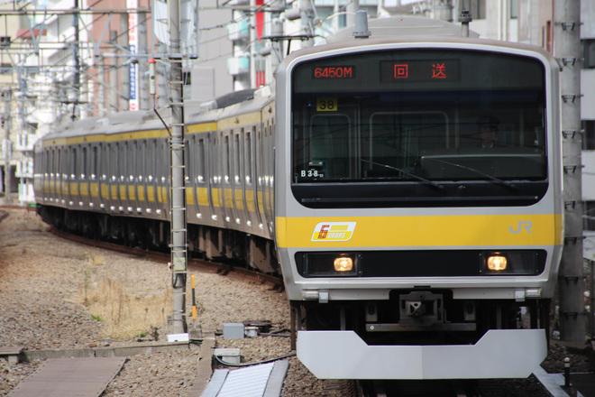【JR東】E231系ミツB38編成東京総合車両センター入場