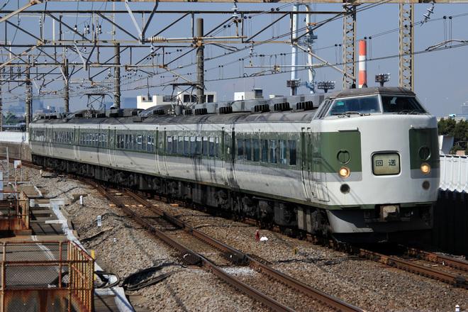 【JR東】189系N102編成 TDR臨