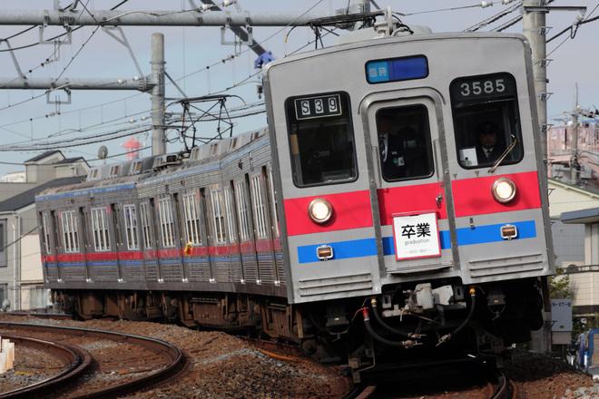 【京成】「さよなら3500形未更新車記念ツアー」開催
