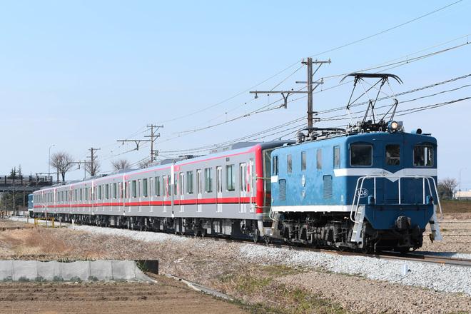 【東武】70000系71701F 甲種輸送(秩父線内)
