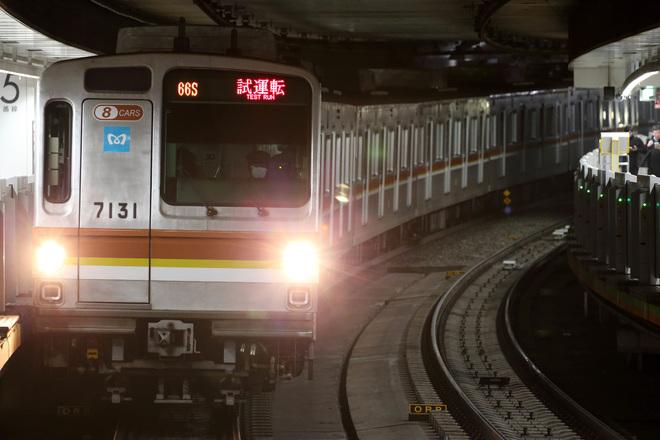 【メトロ】7000系7131F 試運転