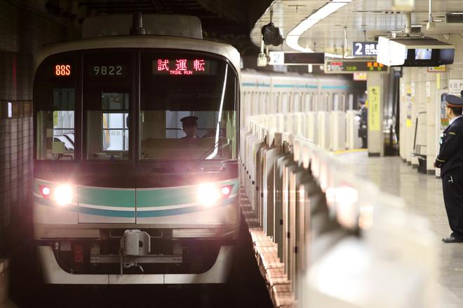 【メトロ】9000系9122F 綾瀬工場出場