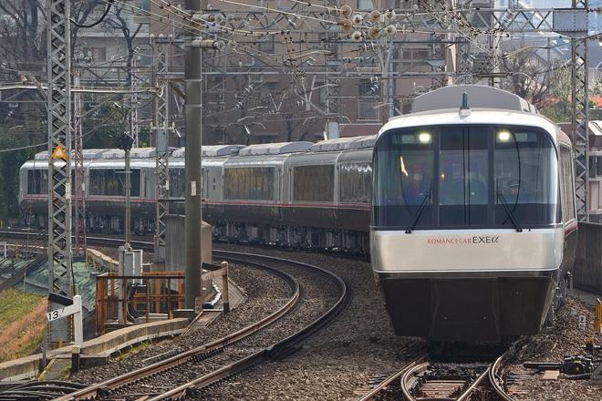 【小田急】30000形リニューアル車「EXE α」営業運転開始