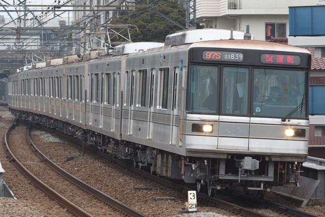 【メトロ】03系03-139F鷺沼工場出場試運転