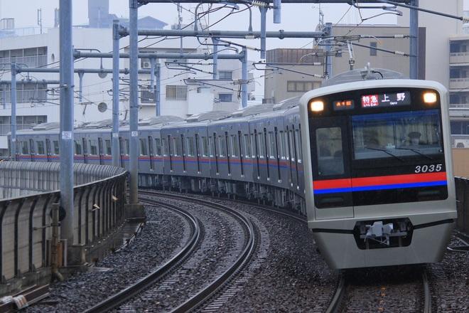 【京成】3000形3035編成 営業運転開始