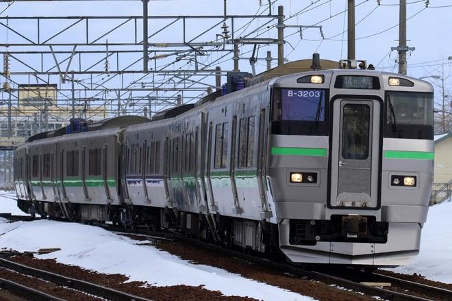 【JR北】733系B-3103/3203編成 出場試運転