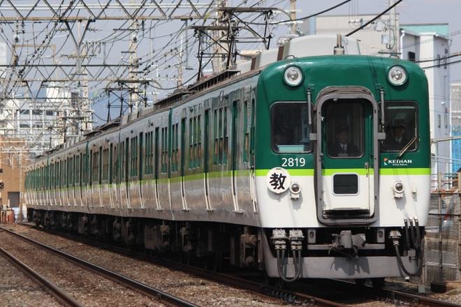 【京阪】2600系2601F使用の教習車運行