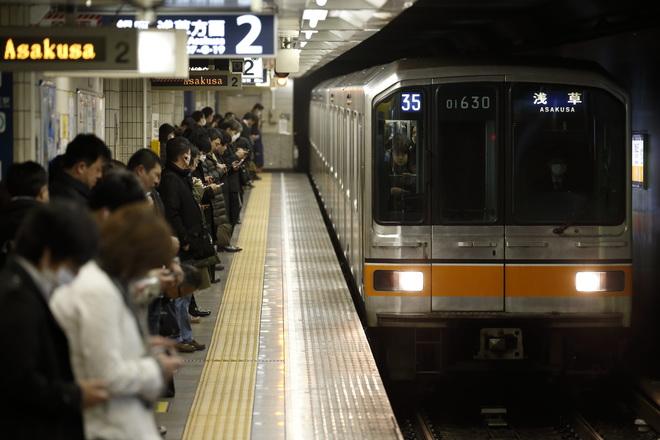 【メトロ】銀座線01系 定期運行終了