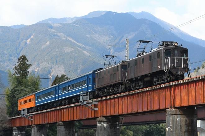 【大鉄】電気機関車牽引 客車列車運転