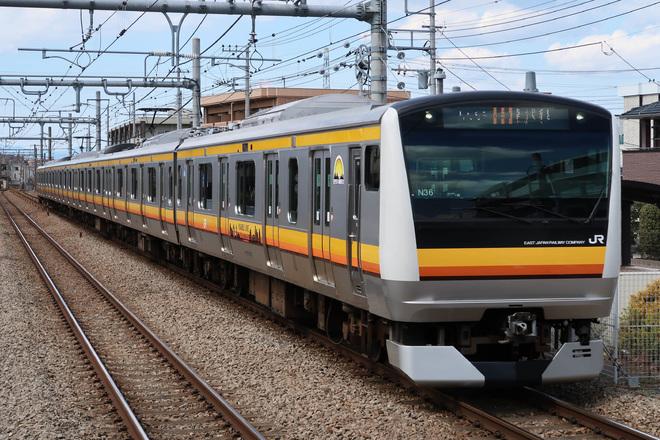 【JR東】E233系ナハN36編成営業運転開始