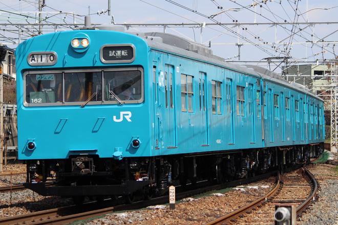 【JR西】103系HL102編成 吹田総合車両所出場試運転