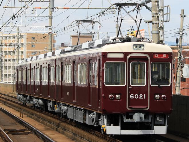 【阪急】6000系6021F 返却回送