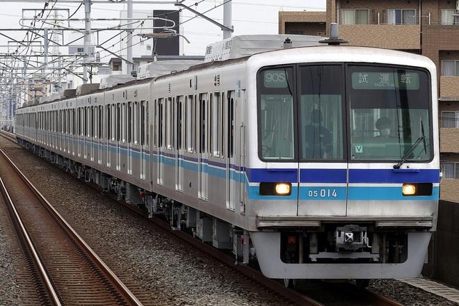 【メトロ】05系05-114F 深川工場出場試運転